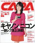 capa 201309-150px.jpg