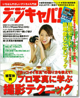 cover0901[1].jpg
