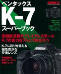 k-7 mook-150px.jpg