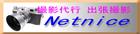 n_banner2.jpg